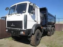 Амкар. Самосвал Автомастер 658931-03, 14 860 куб. см., 17 600 кг.