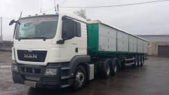 Бецема БЦМ-190. Полуприцеп БЦМ-190, 40 000 кг.