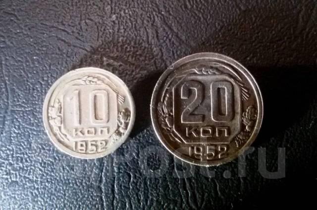 Две монеты туркменский манат фото