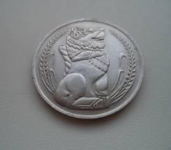 Сингапур, 1 доллар 1971 года - Лев