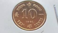 Гон-Конг 10 центов 1991. В холдере.