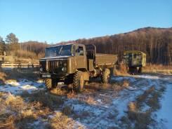 ГАЗ 66. Газ 66 дизель самосвал, 1 000 куб. см., 5 000 кг.