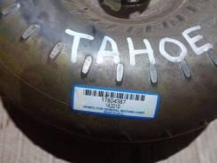 Гидротрансформатор автоматической трансмиссии. Chevrolet Tahoe