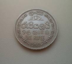 Цейлон, 1 рупия 1969
