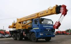 Галичанин КС-55713-1В. Автокран КС-55713-1В, 11 000 куб. см., 25 000 кг., 28 м.