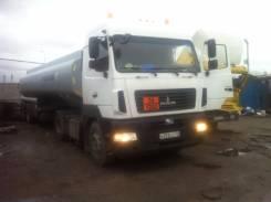 МАЗ 5440В5-8420-031. Продается бензовоз МАЗ 2013, 6 650 куб. см., 34 000,00куб. м.