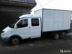 ГАЗ Газель Фермер. Продаётся ГАЗель 3302 Фермер, 2 400 куб. см., 1 500 кг.