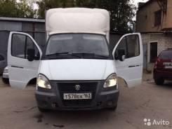 ГАЗ 3302. Продам ГАЗ ГАЗель 3302, 2013, 2 500 куб. см., 1 500 кг.