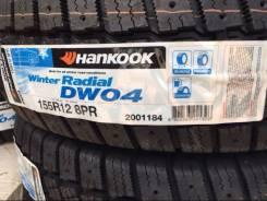 Hankook DW04. Зимние, без шипов, 2017 год, без износа, 4 шт