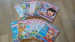 Журналы - Мама, это я!