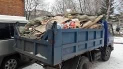 Вывоз любого мусора и хлама.