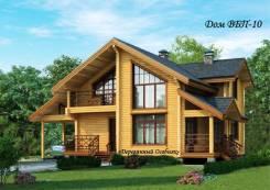 Строительство дома из двойного бруса от 22000т. р. (САЙТ Компании ТУТ! )