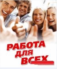 "Мерчендайзер-консультант. ООО ""Телеком"". Суханова 59"