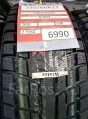 Yokohama Geolandar SUV G055. Зимние, без шипов, без износа, 1 шт