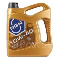 NGN Diesel. Вязкость 10W-40, полусинтетическое