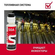Автохимия и автокосметика по ценам от производителя в Ангарске