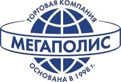 """Торговый представитель. АО """"ТК""""Мегаполис"""""""
