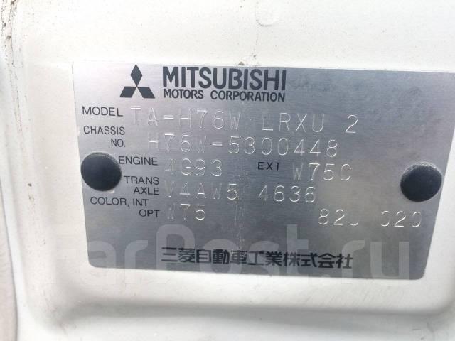 Крыло. Mitsubishi Pajero iO, H76W