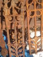Старинное чугунное ограждение середины 19 века. Оригинал