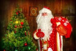 Дед Мороз и Снегурочка! Утренники в саду и школе! Выезд на дом!