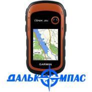 Надежный GPS-навигатор Garmin eTrex 20x (2 карты, гарантия 2 года)