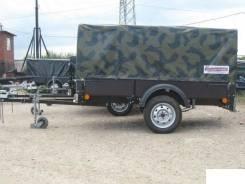 Кургандормаш. Курганский прицеп, 750 кг.