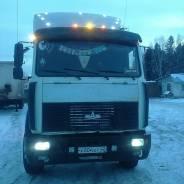 МАЗ 543203-220. Маз 53203, 11 150 куб. см., 19 991 кг.