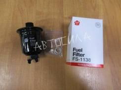 Фильтр топливный FS1138 SAKURA (35696)