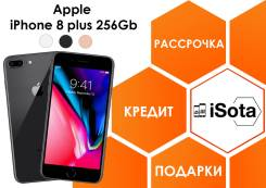 Apple iPhone 8 Plus 256Gb. Новый