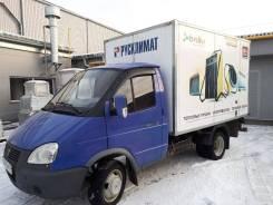 ГАЗ 2747. Продаётся Газель термобудка, 2 464 куб. см., 1 500 кг.