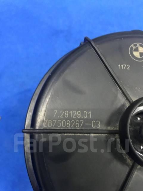 Насос дополнительного воздуха. BMW 7-Series, E65, E66, E67