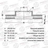 Диск тормозной. Mazda Atenza, GGEP, GG3S, GY3W, GG3P, GGES, GYEW