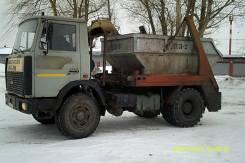 МАЗ. Продам порталовоз (бункеровоз) КМ 43001 , 11 150куб. см.