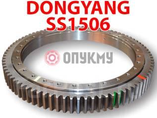 Опорно-поворотный механизм. Dongyang SS1926 Dongyang SS1506 Ace Dongyang SS1406