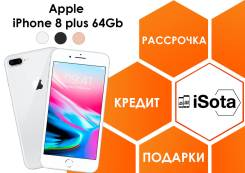 Apple iPhone 8 Plus 64Gb. Новый
