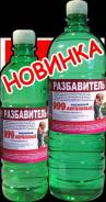 Разбавитель АВТОН 999 Акриловый медленный * 1,0 л, 15шт./кор.