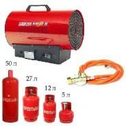Тепловые газовые пушки от 15 до 43 кВт прокат, аренда в Чебоксарах