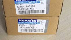 6218-11-3101 Komatsu Форсунки в сборе система Common RАIL. 62113101