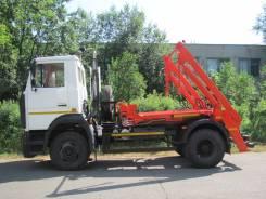 бункеровоз Коммаш КО-450-08, 2017. Продается бункеровоз ко-450-08 на шасси маз 4380р2, 4 500 куб. см.