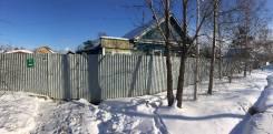 Дом ул. Партизанская +доплата на квартиру. От частного лица (собственник)