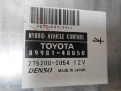 Блок управления двс. Toyota Harrier, MHU38, MHU38W Toyota Harrier Hybrid, MHU38W Lexus RX400h, MHU38