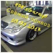Toyota Verossa. GX110, 1GFE BEAMS