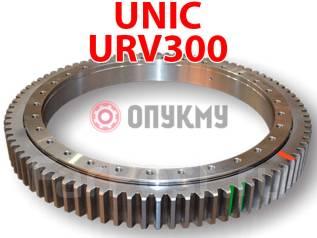 Опорно-поворотный механизм. Unic: URV343, URV344, URV345, URV346, URV373, URV375, URV374, URV376