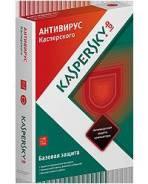Kaspersky Anti-Virus.