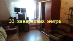 1-комнатная, улица Нейбута 57. 64, 71 микрорайоны, агентство, 36 кв.м. Комната