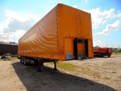 Kogel SN24. Бортовой-тентованный полуприцеп, 39 000 кг.