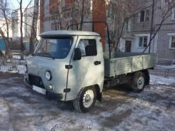 УАЗ 330365. Продам , 2 700 куб. см., 1 000 кг.