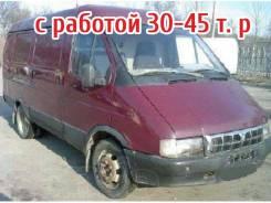 ГАЗ Соболь. Продается ГАЗ 2752 Соболь, 2 300 куб. см., 1 000 кг.