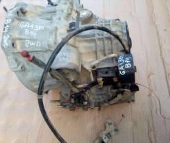 Продажа АКПП на Nissan Sunny B14 GA13DS RL4F03A-FL38