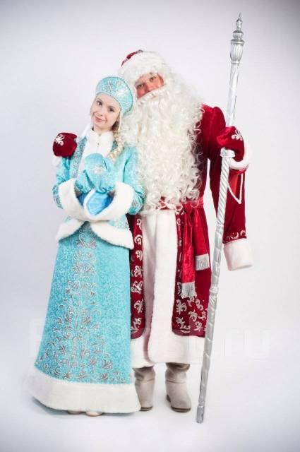 Дедушка мороз и Снегурочка! Выезд на дом!